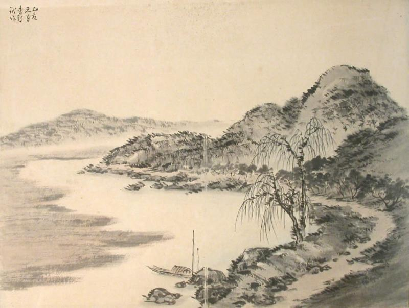 1920 Grandfather Lee Yuh Sung drawing